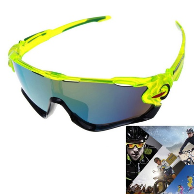 Unisex Outdoor Sports Cycling Reflective Sunglasses - Green + Blue