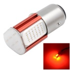 CS-467A5 3W Motorcycle 24-COB Taillight Brake Light Red Light - White