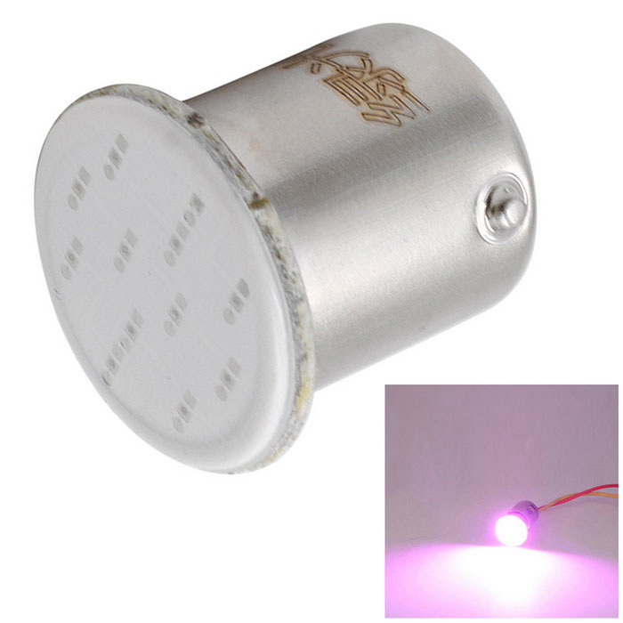 CS-452A4 3W 10-COB Motorcycle Turn Signal Lamp Pink Light - Silver