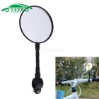 MTB Bicycle Rear View Mirror Reflective Handlebar Rearview Mirror