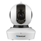 VSTARCAM C23S 1080P 2.0MP HD Wi-Fi Security Surveillance IP Camera