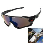 Unisex Outdoor Cycling Reflective Sunglasses - Black + Purple + Blue