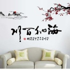 Removable Wall Stickers Decorative Painting DIY 3D - Black