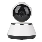 Mini 1.3MP Wi-Fi Smart Net Camera - White (EU Plug)