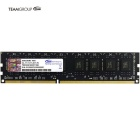 Team RAM Memory DDR3 1600 MHz PC3 12800MB/s U-DIMM Desktop PC (8GB)