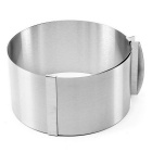 Stainless Steel Adjustable Cake Mould - Silvery Grey