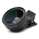 0.45X Wide-angle Macro Combined Mobile Professional SLR 52mm Lens