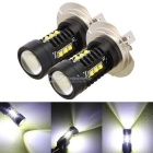 MZ H7 White 12-XB-D LED Car Fog Lights, Driving Lamp, DRL (12V 24V)