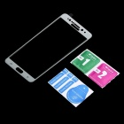 Tempered Glass Screen Protector For Samsung Galaxy Note 7- White