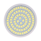 YouOKLight GU10 5W 450lm 80-SMD 2835 LED Warm White Spotlight (AC220V)
