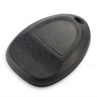 QooK JHBQ405 4 Buttons Remote Key Case Shell for Car Buick - Black