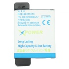Replacemet 3600mAh Li-ion Battery+ Charging Dock for Samsung Galaxy J7