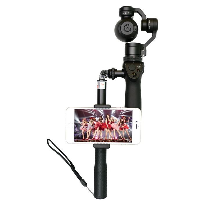 OSMO Extension Rod Self Timer Monopod - Black