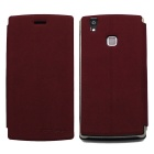 OCUBE PU Leather Case for Doogee X5 MAX Mobile Phone - Wine Red