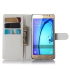 Lichee Pattern Protective Case for Samsung Galaxy On7 /On7 Pro - White