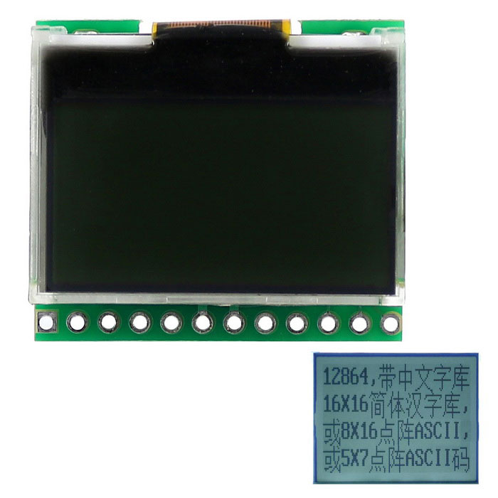 "OPEN-SMART 3.3V 1.0"" 128 * 64 LCD Display Breakout Module for Arduino"