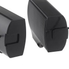 Detachable Mini Portable USB Stereo Loudspeaker - Black