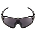 WG9270 Polarized Sport Sunglasses - Grey + Black