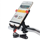 Buy 12V Motorcycle Cell Phone Holder Charger
