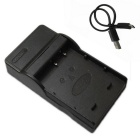 CNP130 Micro USB Mobile Camera Battery Charger for Casio - Black