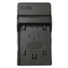 FH50 Micro USB Mobile Camera Battery Charger for Sony - Black