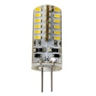 Meshion G4 3W 300lm 48-3014SMD LED Warm White Light Bulb Lamp