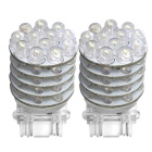 QOOK T25 Cool White 48-LED Tail Brake Stop Light Bulbs (2PCS)