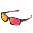 WG9252 Unisex Outdoor Lightweight Polarized Sunglasses - Black + Red
