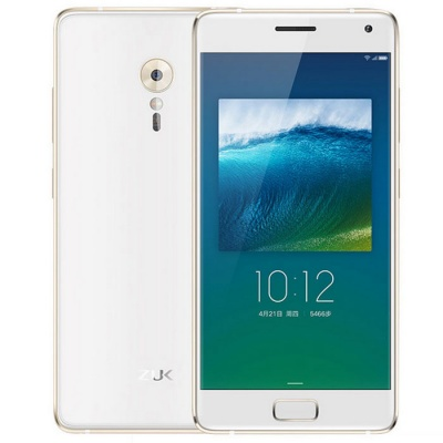 Lenovo ZUK Z2 Pro Android 6.0 Bar Phone w/ 6GB RAM, 128GB ROM - White