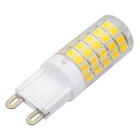 Marsing 5pcs G9 8W 600lm 64-SMD 2835 Warm White LED Crystal Lamp Bulbs