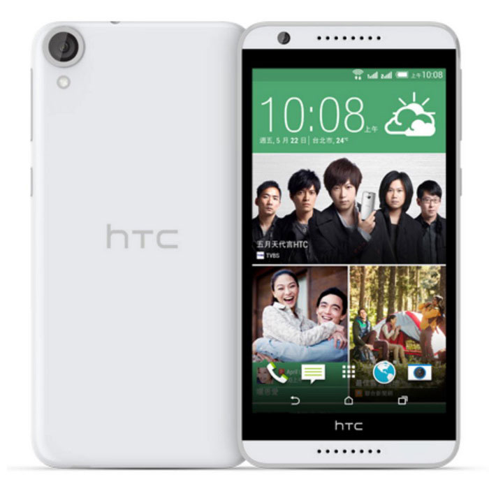 HTC deseo 820G + 16GB de doble SIM - mármol blanco