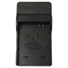Ismartdigi 07A Micro USB Mobile Camera Battery Charger - Black