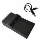 Ismartdigi LPE17 Micro USB Mobile Camera Battery Charger - Black