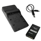 ismartdigi EL20 1020mAh Battery + Micro USB Mobile Charger - Black