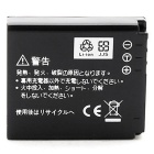 ismartdigi S005 1150mAh Battery + Micro USB Mobile Charger - Black