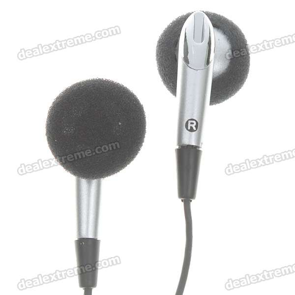 Stereo Earphone with Volume Control for PSP/DSL + More (3.5mm Jack/120CM-Cable)
