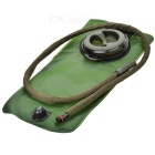 Outdoor Sports Portable TPU Water Bag - Army Green (2.5L)