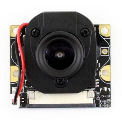 RPi IR-CUT Camera, Better Image in Both Day and Night for Raspberry Pi