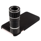 12X Telephoto Lens / 90° Viewing Angle / F2.0 + Back Case for IPHONE 7