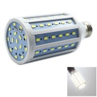 WLXY E27 20W Cool White 1000lm 6500K 75-SMD 5730 LED Corn Light