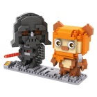 Particle Dolls Vader And Waikit Building Blocks Of Educational Toys