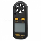 "SMART SENSOR 1.5"" LCD Digital Wind Speed Meter Anemometer Thermometer"