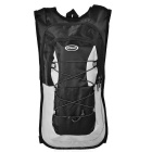 CTSmart Outdoor Sports Nylon Backpack - Black (12L)