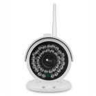 SunEyes SP-V701W 720P HD Outdoor Wireless Mini IP Camera (US Plugs)