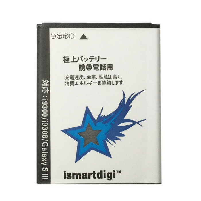 ismartdigi 9300 2500mAh 3.7V Cell Phone Battery For Samsung i9300