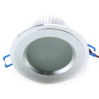 CXHEXIN CX12-S 8W 16-5630 SMD LED 700lm 5000K Ceiling Light - Silver