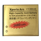 "3.7V ""2680mAh"" Cell Phone Battery For Sony Ericsson Xperia Arc s LT15i X12"