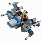 X-Wing Fighter Puzzle Pieces Of Educational Toys - Grey + Multicolor