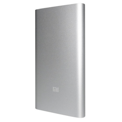 Original Xiaomi 10000mAh Quick Charge Mobile Power Bank II - Silver