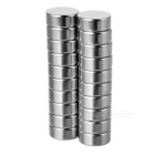 Buy 12*5mm Cylindrical NdFeB Magnet - Silvery White (20 PCS)